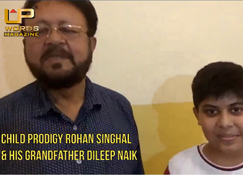 Grandfather Dileep and grandson Rohan
