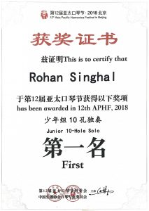 rohan-singhal-first